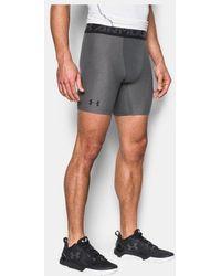 Under Armour - Herren Kompressions-Shorts UA HeatGear® Amour, halblang - Lyst