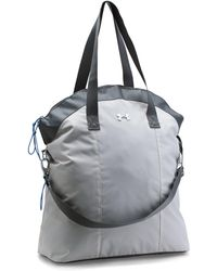 Lyst - Under Armour Women s Ua Armour Crossbody Tote in Gray 3667711a10294