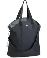 Under Armour - Ua Reflect Tote - Lyst