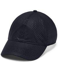 4ee121018ee Under Armour - Women s Ua Microthread Renegade Printed Cap - Lyst