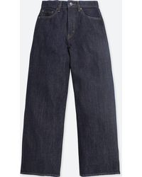 Uniqlo - Women High-rise Wide-fit Jeans - Lyst