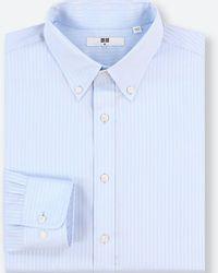 Uniqlo - Men Easy Care Dobby Regular-fit Long-sleeve Shirt - Lyst