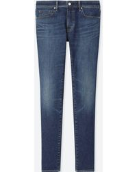 Uniqlo - Men Ultra Stretch Skinny Fit Jeans - Lyst