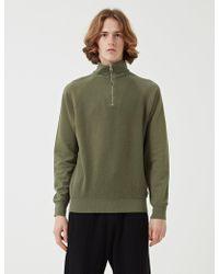 Les Basics - Le Zip Loopback Sweatshirt - Lyst
