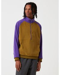 The North Face - Ex Quarter Zip Fleece Jumper - Lyst