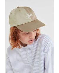 Stussy - Louise Two-tone Baseball Hat - Lyst