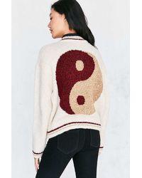 Ecote - Yin-yang Bomber Sweater - Lyst
