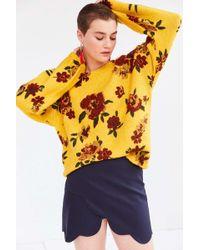 Cooperative - Scalloped Tulip Hem Mini Skirt - Lyst