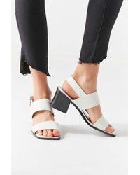 dd95d7da797 Urban Outfitters - Uo Nicole Slingback Sandal - Lyst