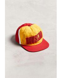 34bc8303588 Brixton Jolt Hp Snapback Hat in Orange for Men - Lyst
