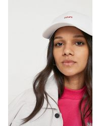 Urban Outfitters - Uo Embroidered Slogan Cap - Lyst