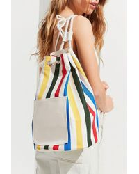 Urban Outfitters - Striped Canvas Backpack - Lyst