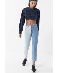 BDG - High-rise Slim Straight Jean - Lyst