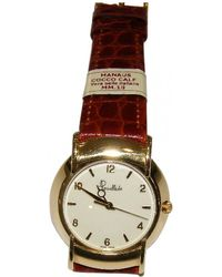 Pomellato - Pre-owned Vintage Yellow Yellow Gold Watches - Lyst