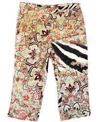 Roberto Cavalli Beige Viscose Shorts - Natural