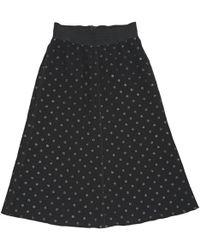 Marc Jacobs - Wool Mid-length Skirt - Lyst