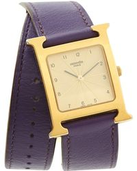 Hermès - Heure H Mm Watch - Lyst