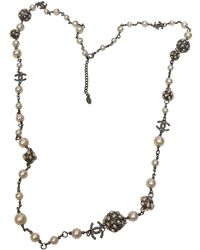 Chanel - Beige Pearl Necklace - Lyst
