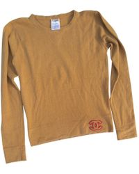 Chanel - Cashmere Jumper - Lyst