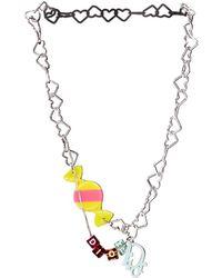 Dior - Pre-owned Silver Metal Bracelet - Lyst