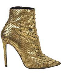 Barbara Bui Gold Water Snake Ankle Boots - Metallic