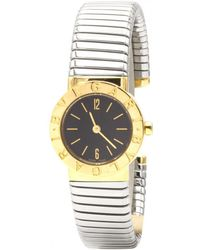 BVLGARI - Vintage Gold Yellow Gold Watches - Lyst