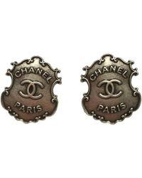 Chanel - Cc Silver Metal - Lyst