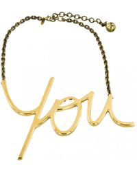 Lanvin - Gold Metal Necklace - Lyst