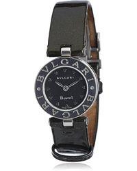 BVLGARI - B.zero1 Silver Steel Watches - Lyst