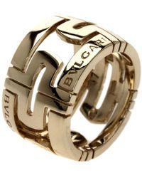 BVLGARI  Preowned Parentesi Yellow Gold Ring  Lyst
