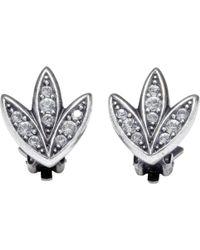 Dior - Pre-owned Silver Metal Earrings - Lyst