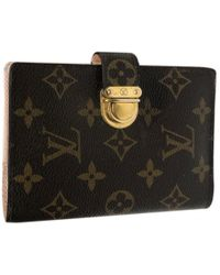 Louis Vuitton - Pre-owned Cloth Purse - Lyst