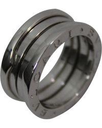 BVLGARI - B.zero1 White Gold Ring - Lyst