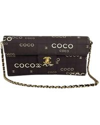 Chanel - East West Chocolate Bar Cloth Mini Bag - Lyst