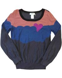 Sonia by Sonia Rykiel - Multicolour Cotton Knitwear - Lyst