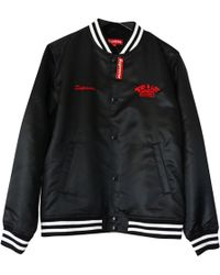 Supreme - Jacket - Lyst