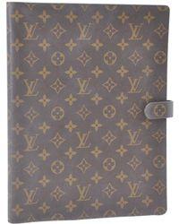 Louis Vuitton - Brown Cloth Home Decor - Lyst