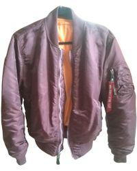 Yeezy - Burgundy Polyester Jacket - Lyst