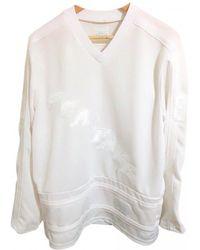 Supreme - Pre-owned Knitwear & Sweatshirt - Lyst