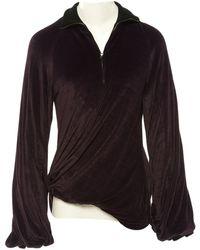 Jean Paul Gaultier - Wool Sweatshirt - Lyst