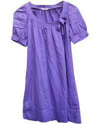 Sandro Robe courte coton violet