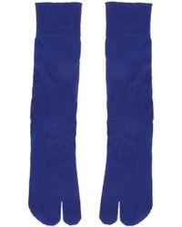 Maison Margiela - Split Toe Socks - Lyst