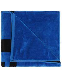 DIESEL - Bath Towel With Logo - Lyst