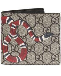 7611f4ed8ef8 Gucci Gg Chevron Wallet in Green for Men - Lyst