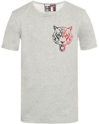 Philipp Plein - Logo-printed T-shirt - Lyst
