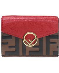 Fendi - Tri-tone Leather Trifold Logo Wallet - Lyst