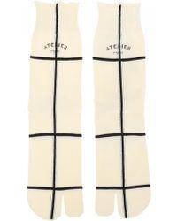 Maison Margiela - Patterned Socks - Lyst