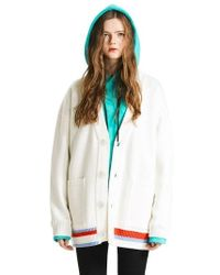 Heich Blade - [unisex] Line Coloring Cardigan White - Lyst