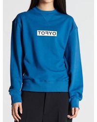NOHANT - Love City Tokyo Sweatshirt_blue - Lyst