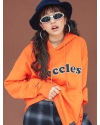 CANLEAP - [unisex] Beccles Over Fir Hood Orange - Lyst